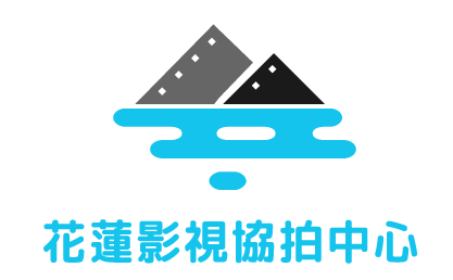 Hualien Film and Television Co-production Center